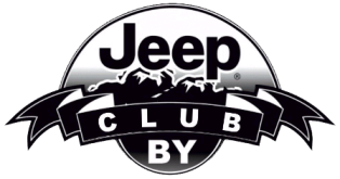 http://jeep-club.by